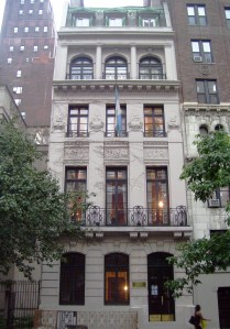 courtesy http://upload.wikimedia.org/wikipedia/commons/9/93/57_Park_Avenue.jpg
