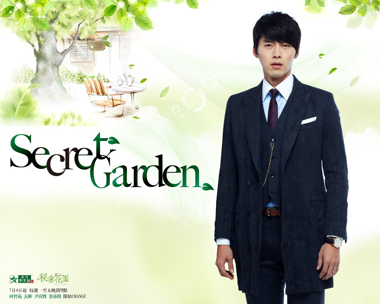 Courtesy Fanpop Clubs Secret Garden