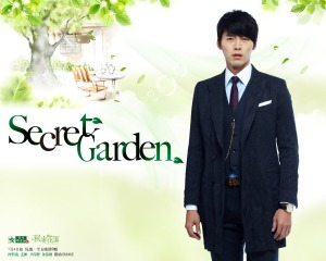 courtesy http://www.fanpop.com/clubs/secret-garden-korean-drama-%25EF%25BC%2588sg-lovers/images/34479664/title/secret-garden-photo