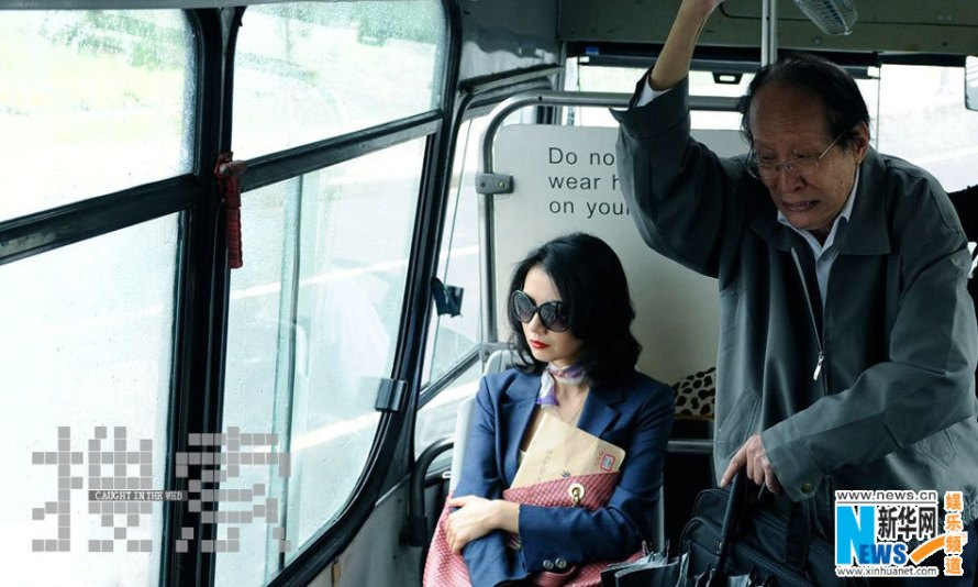courtesy of http://www.mb.com.ph/festival-features-films-that-show-chinese-values/